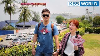 Popular Videos - Jin Tae-hyun