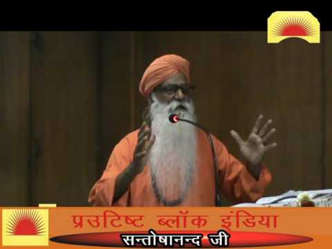 Proutist bloc India Santoshanand ji