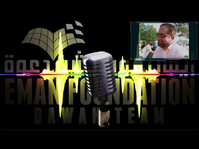 Anachronism: Social Consensus Time Travel | Abbas On Lbc Radio