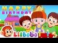 Happy Birthday для детей