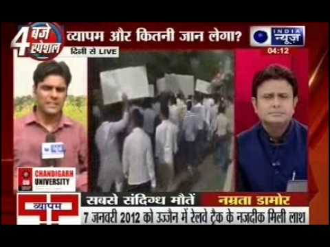 Vyapam scam: Youth Congress protest against MP Government