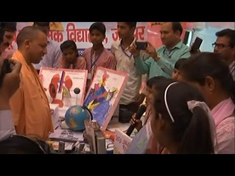UP CM Yogi Adityanath meets students, interacts with district administrative officials in Pratapgarh