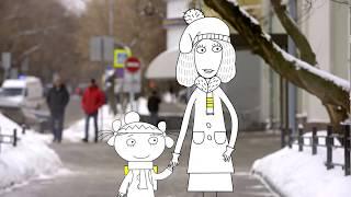 видеоурок Трудности перехода 20 минут