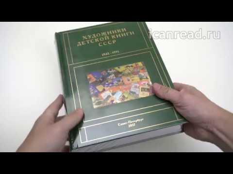 Книги родом из СССР. Книжный развал на выставке Клинок .