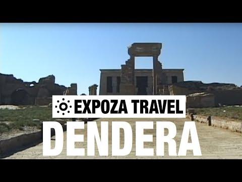 Dendera Vacation Travel Video Guide
