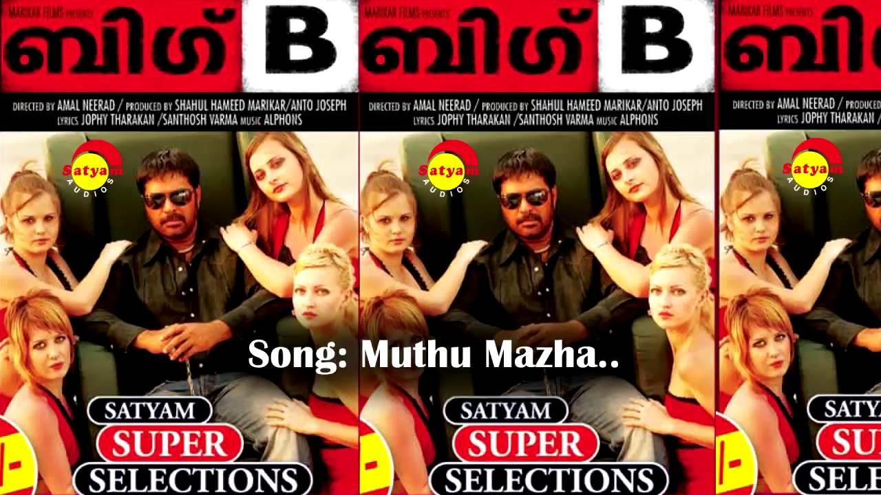 Madampi (2008) malayalam songs free mp3 download | 123musiq.