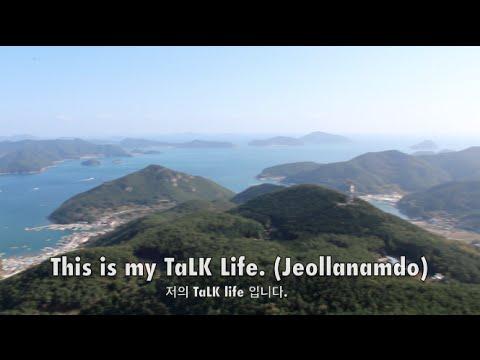 My TaLK Life- Jeollanamdo - Korea - 2015