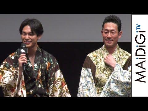 中村勘九郎、撮影中は「ほぼ裸」柳楽優弥は笑い耐えられずNG連発 映画「銀魂」ジャパンプレミア2