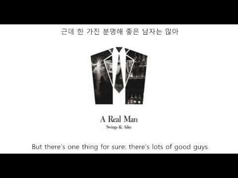 Swings & Ailee (스윙스 & 에일리) - A Real Man [English Subs]