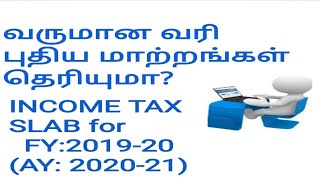 Income Tax SLAB in Tamil for FY 2019-20 AY 2020-21 #JustThinkIt
