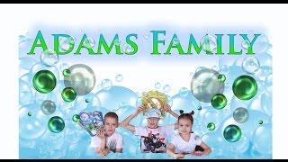 Огромные мыльные пузыри, пробуем надувать разные нелопающиеся мыльные пузыри ,обзор от ADAMS FAMILY