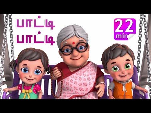 பாட்டி பாட்டி கதை கேளு பாட்டி - Nani Nani Suno Kahani -  tamil rhymes by Jugnu Kids Tamil