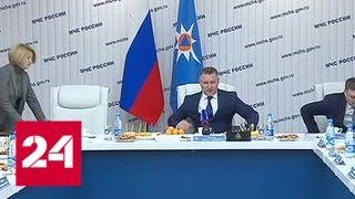 Журналисты ВГТРК трудятся наравне со спасателями - Россия 24