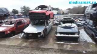 Авторазборка в Германии. mediasmak.ru(, 2013-03-14T18:38:09.000Z)