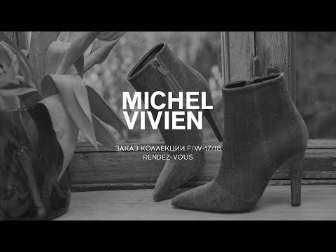 Заказ коллекции Michel Vivien для Rendez-Vous (Рандеву)