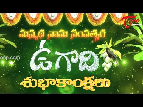 "Search Results for ""Ugadi2015"" – Calendar 2015"