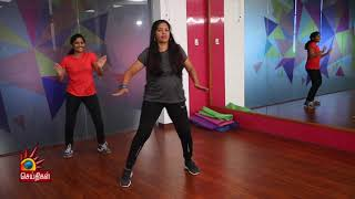 Zumba Workout for Perfect body tone | Gym Jum | Fitness