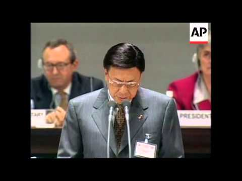 JAPAN: KYOTO: CLIMATE CHANGE CONVENTION: US SHOWS FLEXIBILITY