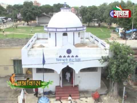 Varshavaas - Bhimsmruti Buddha Vihar, Chandan Nagar, Nagpur