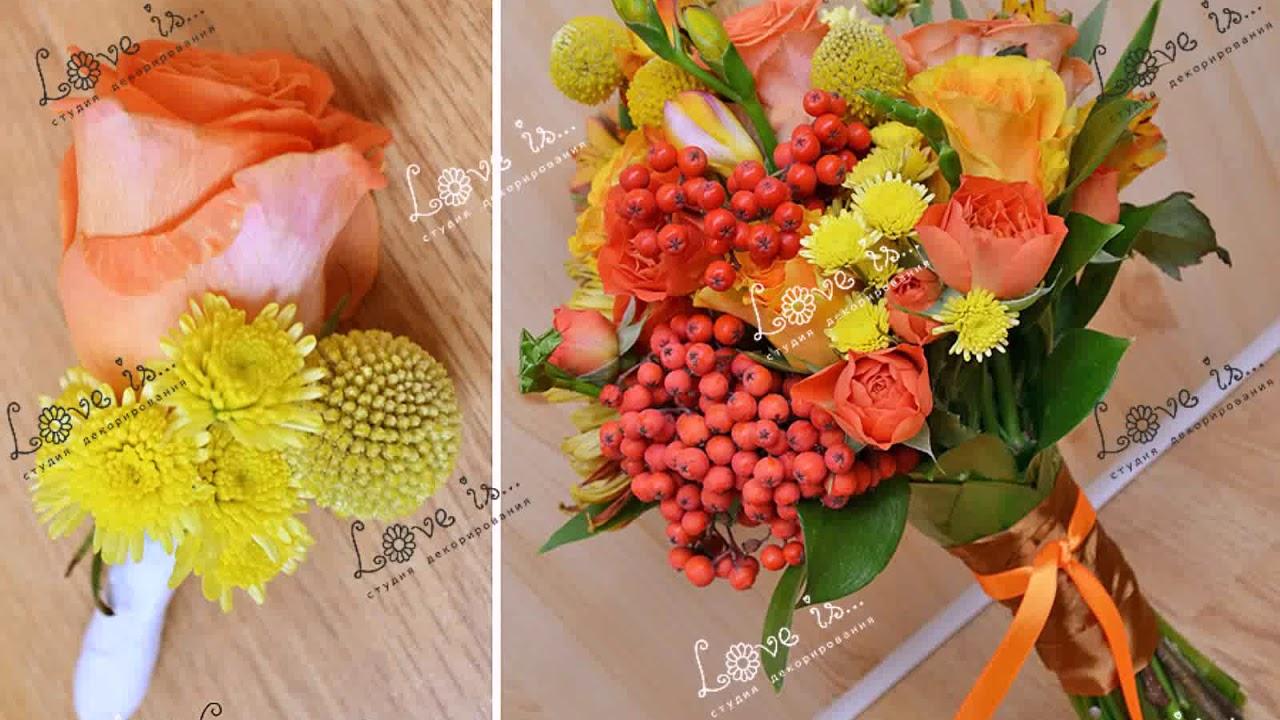Осенние цветы своими руками для школы фото 822