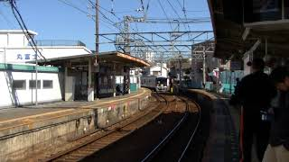 2018/03/10 神戸電鉄6503 三木駅到着