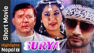 Surya (The Power) - Nepali Short Movie 2016/2073 | Mukesh Dhakal, Sujata K.C.