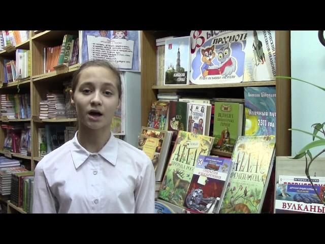 Изображение предпросмотра прочтения – КсенияМышкина читает произведение «Две бочки» И.А.Крылова