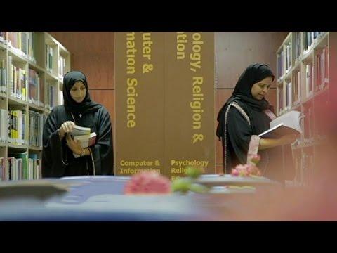 Sur les bancs d'une université pionnière de Riyad - life