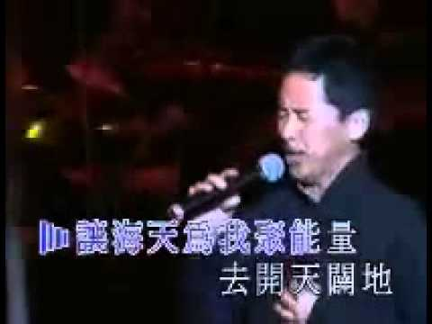 O Homem de Determinação Lam Chi Cheung