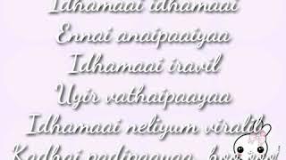 idhamaai-idhamaai-song