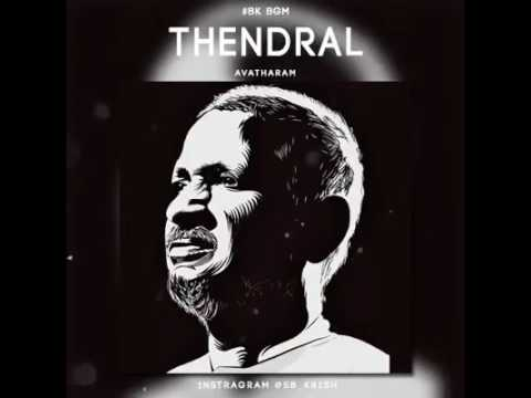 Thendral | bgm | use whats app . insta status video