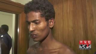 Somoy TV | কিভাবে আসামি ছুরি নিয়ে কোর্টে ঢুকলো?