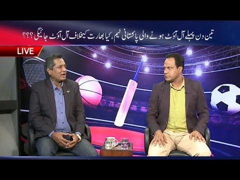 Fever Of Asia Cup 2018 | Sports Analysis | ALL OUT | Metro1 News 22 Sep 2018