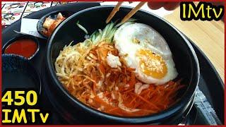 Владивосток Корейская еда Пибимпаб. Пробуем корейскую кухню