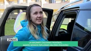 ReTV Ziņas 19.00 (21.04.2021)