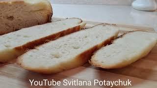 Чудо Хлеб на сковороде Как испечь домашний хлеб Больше в магазине никогда не куплю Вкусный рецепт