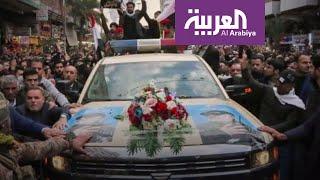 جنازة سليماني.. هتفوا ضد أميركا وشيعوه في سيارة أميركية