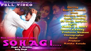 New Santali Music Video Song SOHAGI..  Full  HD video 2018