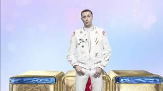 ТНТ-заставка - Ёлки