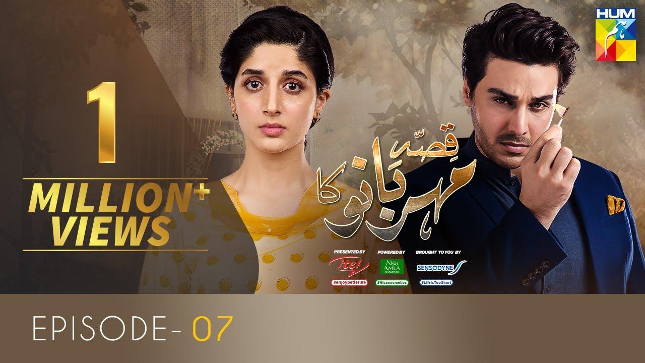 Download Qissa Meherbano Ka Episode 7   Eng Sub   Presented by ITEL Mobile, NISA Shampoo & Sensodyne   HUM TV