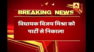 Nishad Party sacks MLA Vijay Mishra for cross voting in UP RS poll
