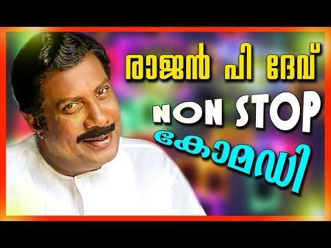 Rajan p Dev Comedy Scenes | Best Malayalam Comedy Nonstop | Malayalam Comedy | Malayalam Full Movie