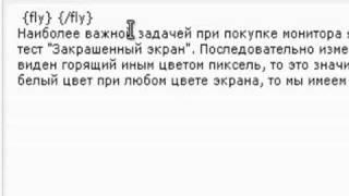 Как в Joomla вставить видео и аудио файл #1 (из 2-х)(Полный цикл уроков по созданию сайта с нуля на основе CMS Joomla! 1.0.15 автор - Цегельник Юрий WWW.VIDEOAUDIO.INFO версия..., 2009-11-09T15:58:53.000Z)