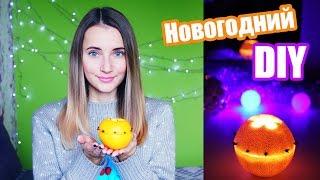 видео Новогоднее украшение домов