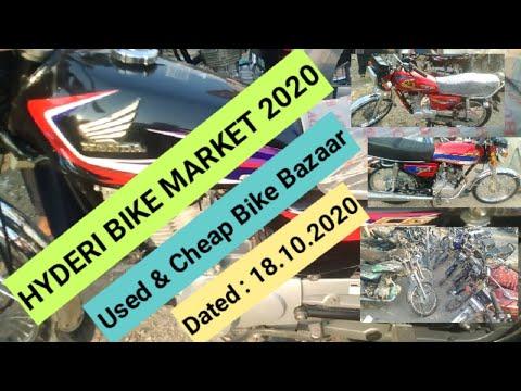 Hyderi Bike Market 2020   Sunday Bike Bazaar In Karachi In Urdu/hindhi   Awaam Ki Sahulat