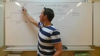 Fläche und Umfang von zusammengesetzten Flächen - (Rechteck und Quadrat) - FIGUR 9 (Maße in m)