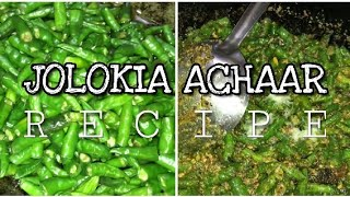 assamese pickle recipe