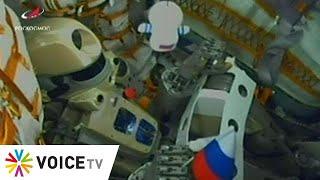 the-toppick-รัสเซีย-ส่งหุ่นยนต์รูปร่างมนุษย์ตัวแรกขึ้นสู่อวกาศ