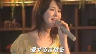 Sugaya Risako Solo ver. Hajimete Kuchibiru wo Kasaneta Yoru「初めて...