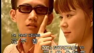 李键莨 Li Jian Liang - 旧欢如梦 Jiu Huan Ru Meng